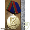 Belorussian State university, military department 85 years medal
