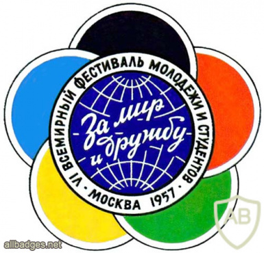 3rd Sports games of youth, Belorussia 1981 img54652