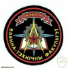 Belarusian National Technical University military department patch