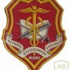 Belarusian State Medical University military department patch.