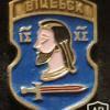 Vitebsk coat of arms