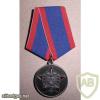 Belarus Baranavichy police 75 years medal
