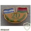 2012 Израиль и Беларусь, 20 лет установлению дипломатических отношений
