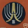 צוות AIR FORCE- 1 הישראלי