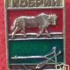 Kobryn coat of arms 1845