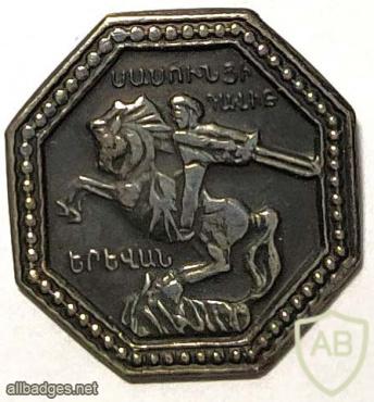 Yerevan, Sasuntsi Davit statue img56431