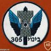 """בינוי- 305 יחידת הבינוי של בח""""א- 27 - שדה התעופה לוד אשר נסגר ב- 2008"""