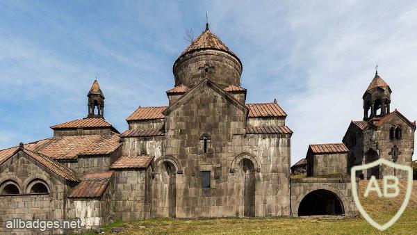 Haghpat Monastery img56636