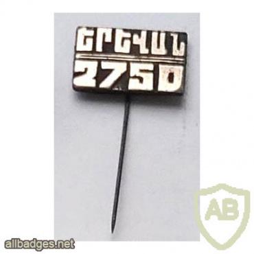 Yerevan 2750 years img56638
