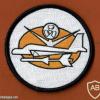 """טייסת מנ""""ט ( מרכז ניסוי טיסה )"""
