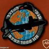 ענקי המדבר בואינג- 707 ראם - 1000 שעות טיסה