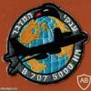 ענקי המדבר בואינג- 707 ראם - 5000 שעות טיסה img56752