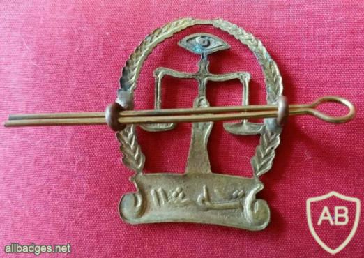 Unknown arab badge img56848