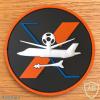 טייסת מנ״ט ( מרכז ניסוי טיסה ) img56959