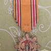 Syrian Arab Army Medal 1962