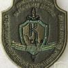 FSB Dagestan Antiterror Unit