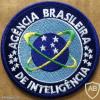 Brazilian Intelligence Agency Patch