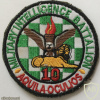 Philippines Army 10th Military Intelligence Battalion Patch