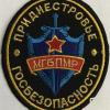 Transnistria State Security Patch