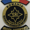 Romanian SRI Antiterrorist Unit Officer Patch