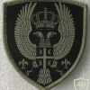 Serbian Military Security Agency Patch