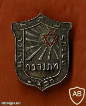 מתנדבת לעזרת הפצוע והחולה עיריית תל אביב img58049
