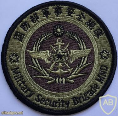 Taiwan MND military security brigade patch img58018