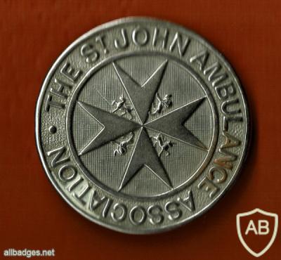 שרות עזרה ראשונה ואמבולנסים מנדטורי THE St. JOHN AMBULANCE ASSOCIATION img58151