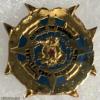 Venezuela Bolivarian Intelligence Service (SEBIN) Pin