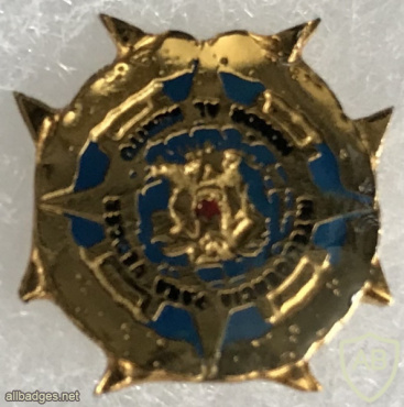 Venezuela Bolivarian Intelligence Service (SEBIN) Pin img58418