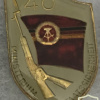 East Germany - State Security 40th Anniversary Badge
