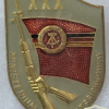 East Germany - State Security 30th Anniversary Badge