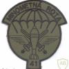 CZECH REPUBLIC 4th Rapid Deployment Brigade, 42nd Mechanized (Infantry) Battalion, Mortar Platoon sleeve patch, subdued