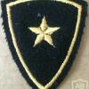 Switzerland - Army - Intelligence Shoulder Patch img58875