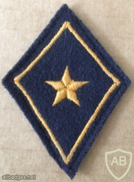 Switzerland - Air Force - Intelligence Collar Patch img58881