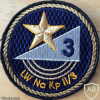 Switzerland - Air Force - Intelligence Coy 2/3 Patch img58898