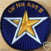 Switzerland - Air Force - Intelligence Section 5 Patch img58900