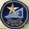 Switzerland - Air Force - Intelligence Coy1/3  Patch