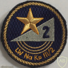 Switzerland - Air Force - Intelligence Section 3/2