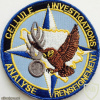 France - Gendarmerie - KFOR Investigations, Intelligence, and Analysis Cell Badge