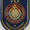 Kazakhstan State Security Agency