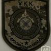 Kazakhstan State Security Agency