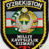Uzbekistan National Security Service (MXX) Patch