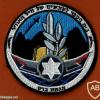 בית הספר לקצינים של חיל האוויר- מגמת ברק