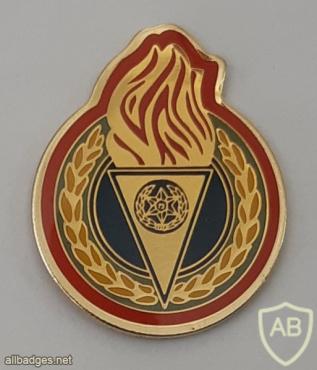 המרכז ללימודי המשטרה img59080