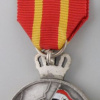 Jordan Great Ramadan War Medal img59259