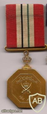 Jordan 1948 War of Independence of Israel img59261