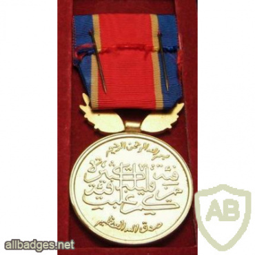 Jordan The Battle of Karama Medal img59263