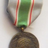 United Nations UNIFIL Lebanon Medal