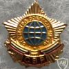 RUSSIAN FEDERATION Foreign Intelligence Service Breast Badge